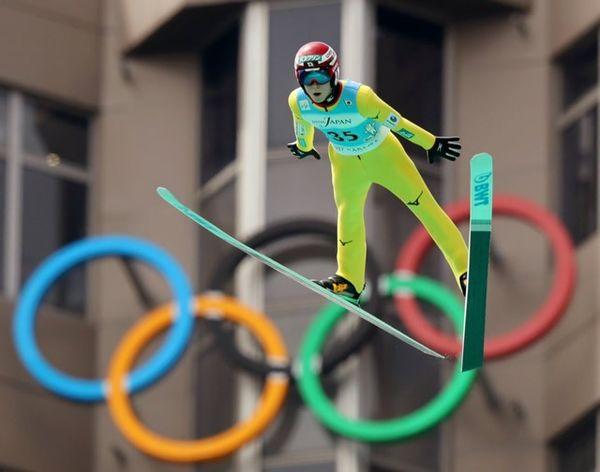 2019 FIS Ski Jumping