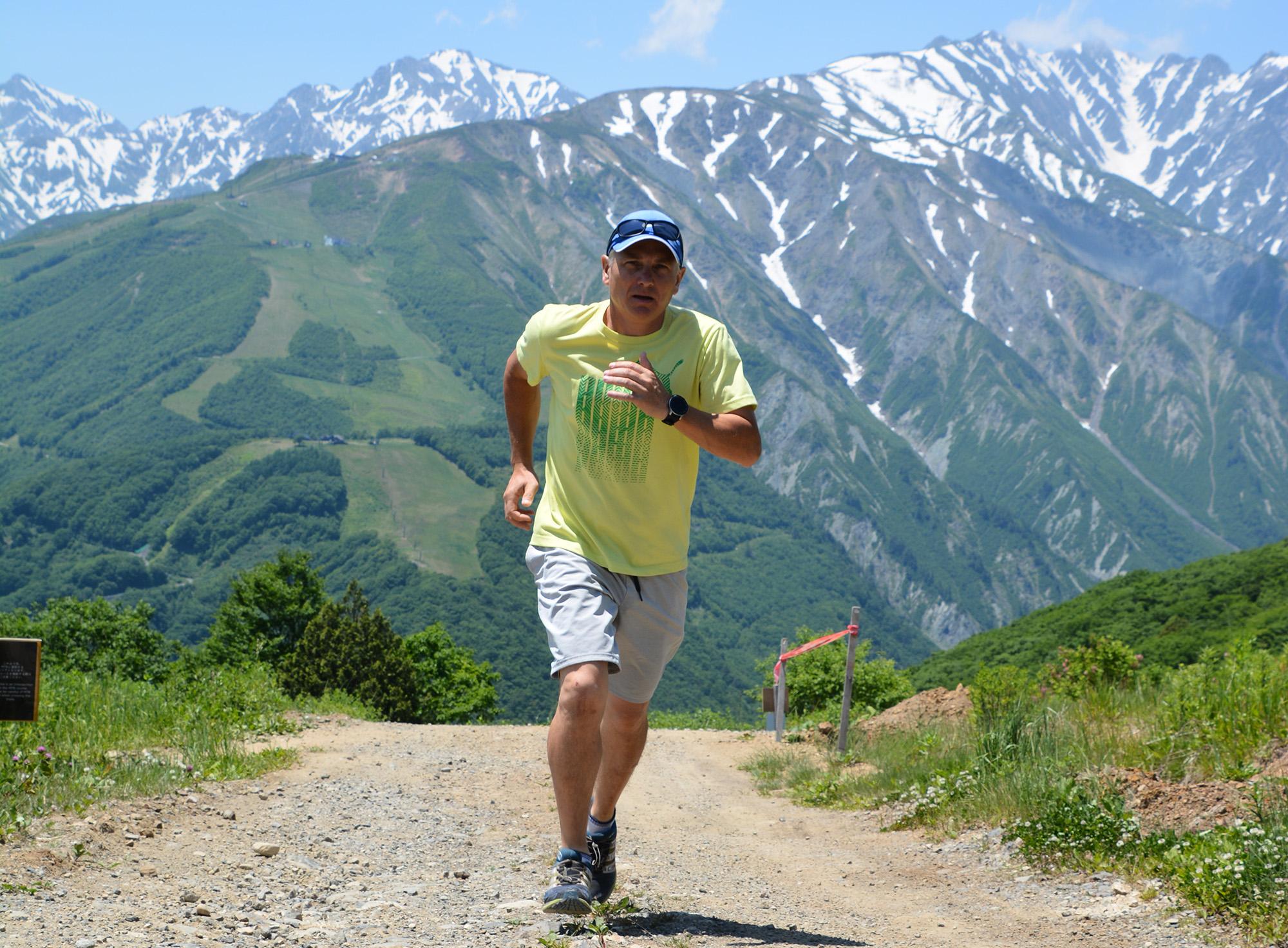 Iwatake Trail Run Report